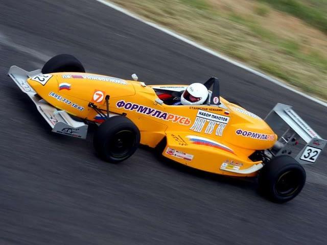 Racing For Sport - Formula One Motor Racing